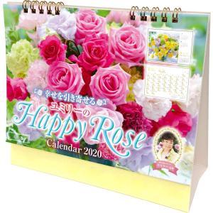 卓上版 幸せを引き寄せるユミリーの Happy Rose Calendar 2020 (インプレスカレンダー2020)|maritakashop