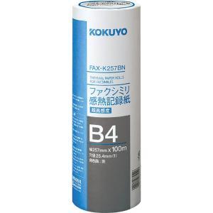 コクヨ ファクシミリ感熱記録紙 B4 FAX-K257B|maritakashop