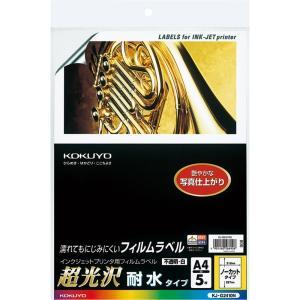 コクヨ インクジェット用 ラベルシール フィルム ノーカット 5枚 白 光沢 KJ-G2410N|maritakashop