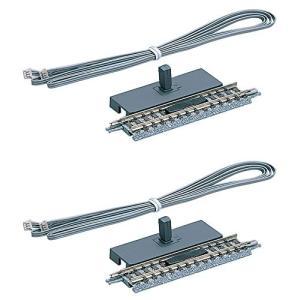 TOMIX Nゲージ TCS センサーレールS70 F 2本セット 5559 鉄道模型用品|maritakashop