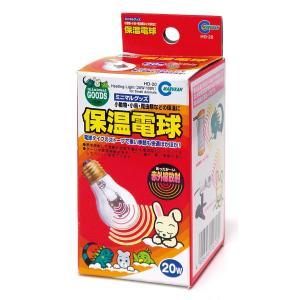 マルカン 保温電球 20W HD-20|maritakashop