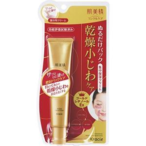肌美精 リフト保湿 リンクルパッククリーム 30g|maritakashop
