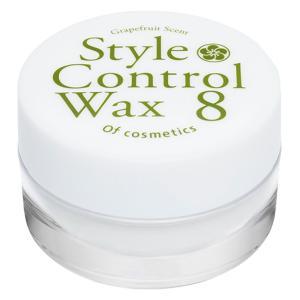 オブ・コスメティックス スタイルコントロールワックス・8 スタンダードサイズ グレープフルーツの香り...