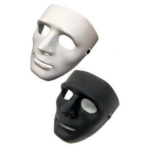 フェイスマスク ラファエル サバゲ ダンス マスク 白×1 黒×1 2枚