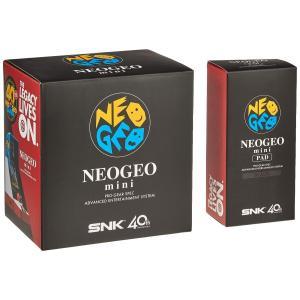 NEOGEO mini + NEOGEO mini PAD (黒) セット maritakashop