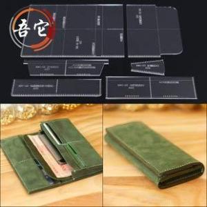 JD 長財布 アクリル型紙 レザークラフト用品 (長財布14)|maritakashop