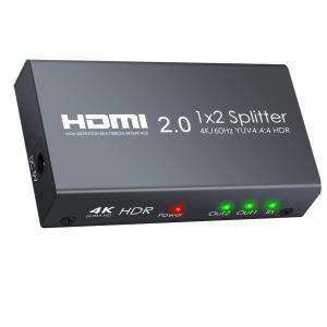 eSynic HDMI分配器 1入力2出力 HDMI2.0 4K@60hz HDR Xbox One X PS4 Pro skybox Bule-ray HDTV プロジェクター対応|maritakashop