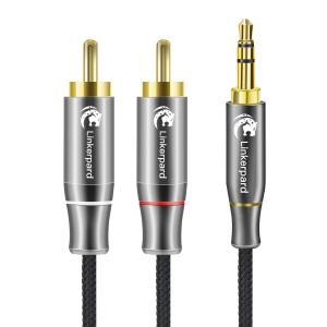 3.5mm ステレオミニプラグ to 2RCA(赤/白) 変換 ステレオオーディオケーブル スマホ タブレット TV 等に対応 (2m)|maritakashop
