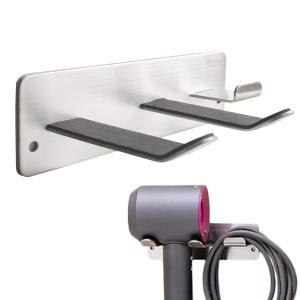 ヘアドライヤーホルダー、全てのヘアドライヤーに対応する壁掛けラック、バスルーム/ベッドルーム/洗面所/理髪店用スペースオーガナイザー、304ステンレスス|maritakashop
