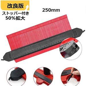 セルフロック式 型取りゲージ 250mm 幅広タイプ(13cm幅) 測定ゲージ 測定工具 曲線定規 不規則な測定器 ABSプラスチック製|maritakashop