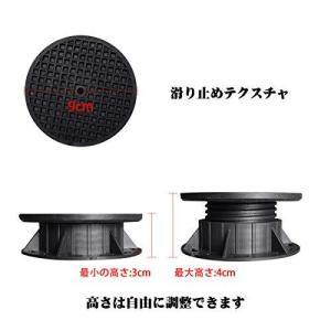 黒の調節可能な洗濯機のサポート 高さ調整冷蔵庫、洗濯機サポート 1セット4個入り 防振タイプ 調整が簡単( 掃除・メンテナンスに最適 置くだけ簡単) (高い(29|maritakashop