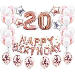 AnGlam 36枚 20歳 数字誕生日風船 飾り 80CM「20」数字バルーン 組み合わせ 「HAPPY BIRTHDAY」バナー、紙吹雪風船、星の風船 誕生日 デコレーション (ローズゴ maritakashop