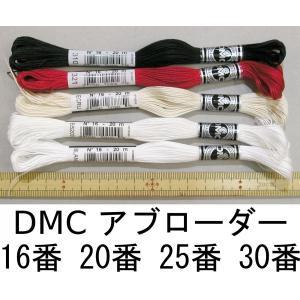 素材:綿100%  長さ: 16番 20m 20番 28m 25番 32m 30番 40m  *色と...