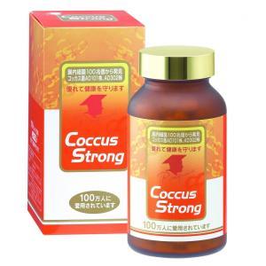 コッカス菌 コッカスストロング360粒 腸内フローラ 善玉菌 デブ菌対策 腸活サプリ