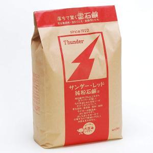 サンダーレッド(Thunder Red)3kg 洗濯洗剤 粉 無添加