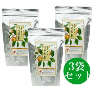 西式健康法の柿の葉茶3袋セット【送料無料】