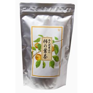 西武健康法の柿の葉茶 ティーバッグ 160g(2g×80包)
