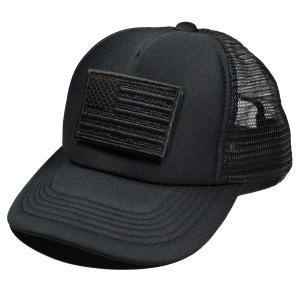アイロンワッペン HOT bunnies|markers-patch