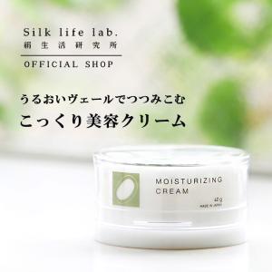 アイロンワッペン LIFE GUARDO CS|markers-patch