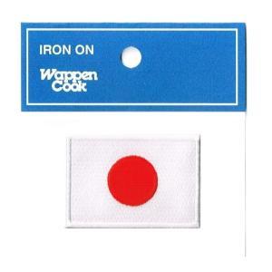 ワッペン 日の丸 日本国旗 2S markers-patch