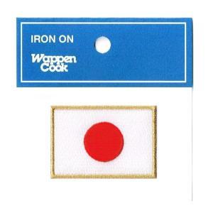ワッペン 日の丸 日本国旗 2Sゴールド markers-patch