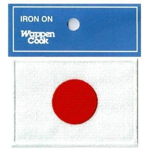 ワッペン 日の丸 日本国旗 S markers-patch