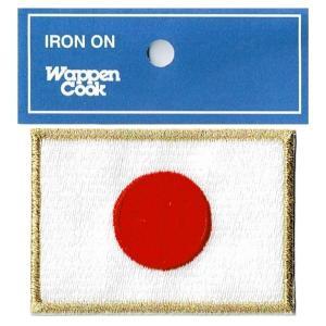 ワッペン 日の丸 日本国旗  Sゴールド markers-patch