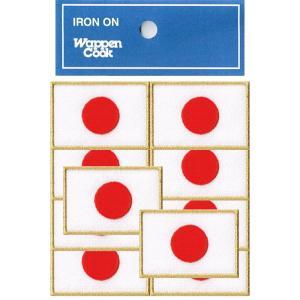 国旗ワッペン 日の丸 日本国旗 Sゴールド10枚 markers-patch