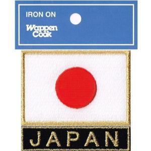 日本国旗ワッペン 日の丸 Sゴールド+JAPAN(黒金)|markers-patch