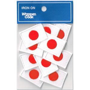 ワッペン 日の丸 日本国旗 ミニ SS10枚 markers-patch