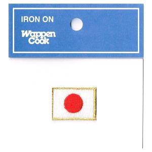 ワッペン 日の丸 日本国旗 ミニ SSゴールド markers-patch