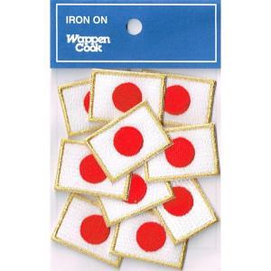 ワッペン 日の丸 日本国旗 ミニ SSゴールド10枚 markers-patch