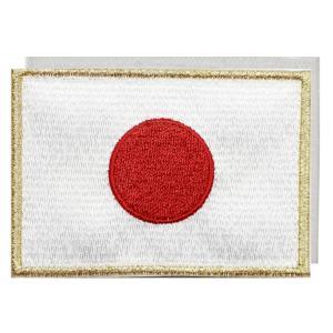 ワッペン 日本国旗 日の丸  Sイエロー markers-patch