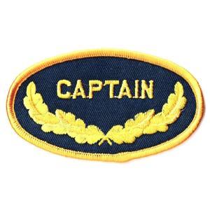 エンブレムワッペン CAPTAINオーバル|markers-patch