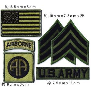 アメリカ陸軍 ワッペン ミリタリー 野戦用 第82空挺師団 セット |markers-patch