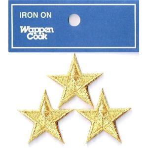 刺繍ワッペン 星 ゴールドスタ−(3個セット)|markers-patch
