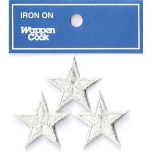 刺繍ワッペン 星 シルバースタ−(3個セット)|markers-patch