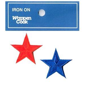 ワッペン 星 スタ−R&B 2個セット|markers-patch
