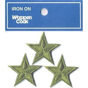 刺繍ワッペン 星 グリーンスタ−(3個セット)|markers-patch