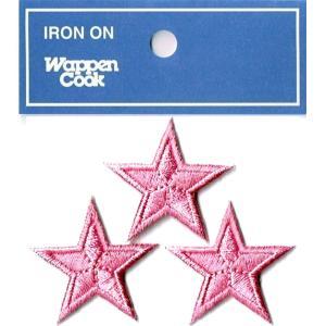 刺繍ワッペン 星 ピンクスタ−(3個セット)|markers-patch
