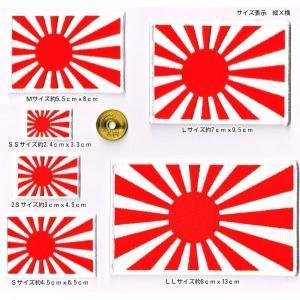 ワッペン 国旗/軍旗  海軍旗 SS〜LL全6種 markers-patch