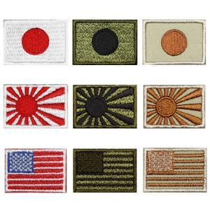 ワッペン 世界国旗 日の丸 旭日旗 星条旗 ワッペン SS OD/DS/カラー アイロン接着