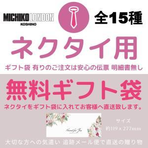 国旗ワッペン|markers-patch