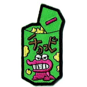 クレヨンしんちゃん ワッペン キャラクター エンブレム チョコビ