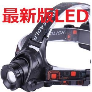 超強力 ズーム機能付 45時間点灯 LED ヘッドライト セット 黒赤 CREE以上 ヘルメット 防...