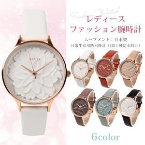 レディース ファッション 腕時計 時計 カラー 本革 レザー ベルト ブラック ホワイト ブラウン ...