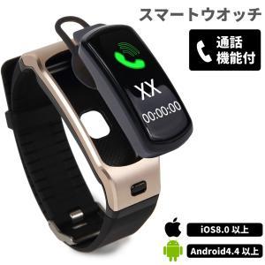 スマートウオッチ レディース iPhone Android 通話 血圧 ワイヤレスイヤホン blue...