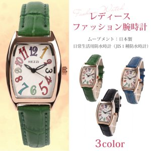 レディース ファッション 一般防水 腕時計 時計 カラー 本革ベルト ブラック グリーン ブルー...
