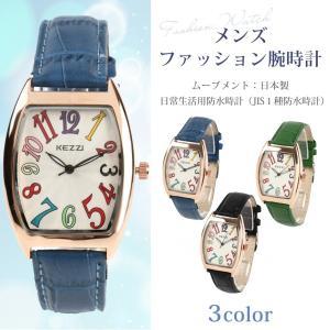 メンズ ファッション 一般防水 腕時計 時計 カラー 本革ベ...