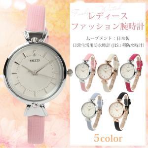 レディース ファッション 腕時計 時計 カラー PUベルト ...